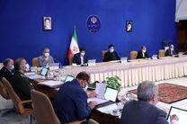 موافقت دولت با تامین تجهیزات تولید آمبولانس/ اصلاح آییننامه مربوط به اوراق مالی