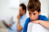 دلیل اصلی ایجاد اوتیسم چیست