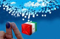 انتخابات شورای شهر در  4 شهر به صورت الکترونیکی برگزار میشود/ خوزستان  76هزار رای اولی دارد
