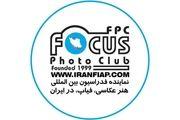 عکاس ایرانی جایزه برنز جشنواره نیویورک - منهتن را کسب کرد