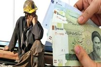 آیا مشکل اقتصاد ایران تنها تحریم است؟
