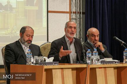 همایش فصلی خانه احزاب ایران
