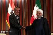 تهران از توسعه روابط با اتحادیه اروپا از جمله اتریش استقبال می کند/ هرگونه تغییر در مرزهای جغرافیایی کشورهای منطقه خطرناک است