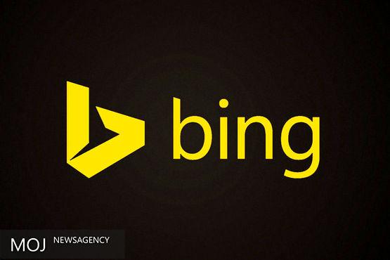 موتور جستجوی Bing مایکروسافت رویدادهای المپیک را پیش بینی می کند