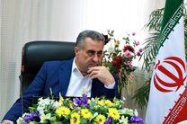 رتبه سوم کشوری مازندران در راه اندازی سامانه شاد