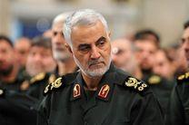 واکنش سینماگران به شهادت حاج قاسم سلیمانی / از حسین انتظامی تا بهنوش بختیاری