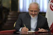 گزارش ظریف از برنامه های سفر روحانی به عراق