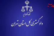 اطلاعیه دادستانی درباره اظهارات احمد توکلی درمورد نماینده ابهر