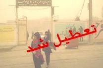 تعطیلی مدارس نوبت عصر پنج شهرستان خوزستان به علت گرد و خاک