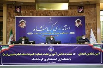500 تبلت به دانش آموزان بیبضاعت کرمانشاه اهدا شد