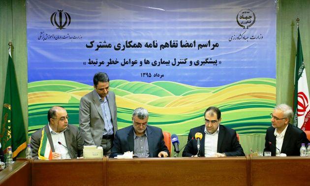 جزئیات تفاهم نامه همکاری وزارتخانه های جهاد کشاورزی و بهداشت اعلام شد