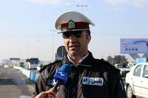 اعلام محدودیت های ترافیکی جاده کرج-چالوس