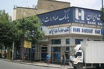 پرداخت دسته ای قبوض از طریق تلفن بانک عملیاتی شد