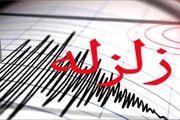 گزارش مرکز لرزه نگاری کشور از زلزله سرپل ذهاب/ از گسل های استان کرمانشاه تا زلزله های تاریخی این استان