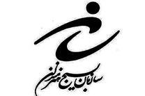 رئیس سازمان بسیج هنرمندان کشور به سید محمد حسینی تسلیت گفت