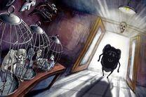 حضور انیمیشن آدم خانگی در سه جشنواره جهانی