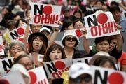 6 کره ای به جرم ورود غیرقانونی به کنسولگری ژاپن بازداشت شدند