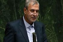 ۴۰ میلیون ایرانی تحت پوشش سازمان تأمین اجتماعی هستند