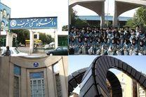دانشگاه های تهران و امیرکبیر در جمع ۵۰۰ دانشگاه برتر دنیا قرار گرفتند