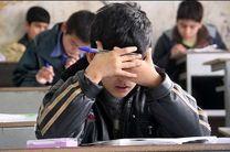 آموزش آسیب های اجتماعی به دانش آموزان در اولویت آموزشوپرورش