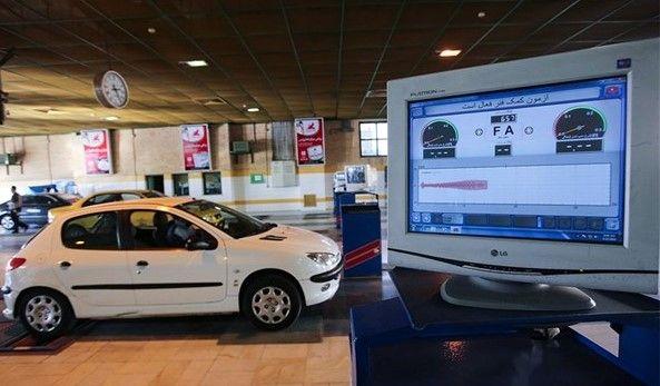 دوره معافیت معاینه فنی وسایل نقلیه عمومی کاهش یافت