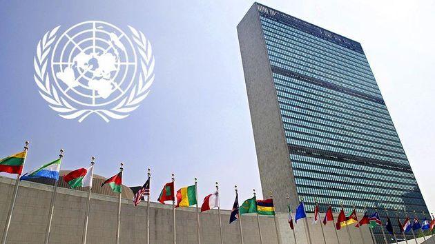 ایران به سازمان ملل نامه اعتراضی ارسال کرد