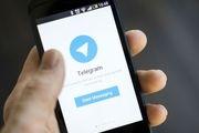 رفع فیلتر تلگرام برمبنای تصمیمات شورای عالی امنیت ملی