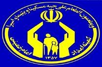 رشد ۳۲۰ درصدی  خدمات غیر حضوری به مددجویان کمیته امداد در اصفهان