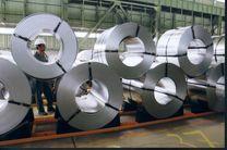 طراحی و تولید ورق گالوانیزه پراستحکام در شرکت فولاد مبارکه