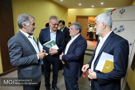 صد و سومین جلسه شورای اجتماعی کشور
