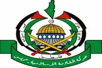 حماس در بیانیه ای تشکیلات خودگردان را محکوم کرد