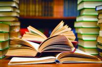 آغاز طرح زمستانه کتاب با حضور ۹۲۵ کتابفروشی