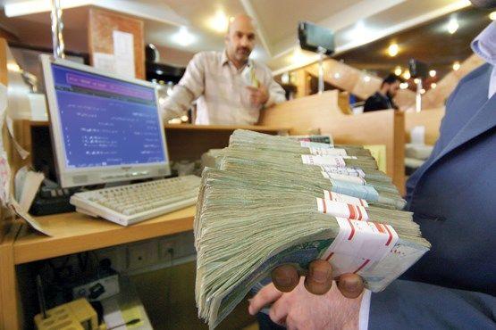 جزئیات پرداخت انواع وامهای دانشجویی