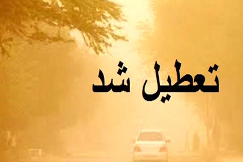 تعطیلی شعبه زابل بانک ایران زمین به دلیل گرد و غبار