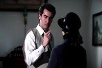 قسمت دهم از فصل سوم سریال شهرزاد عرضه شد