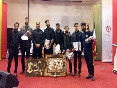 کسب مقام قهرمانی توسط گروه جهادی بسیج دانشجویی مازندران
