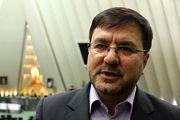 موضع وزارت خارجه درباره حادثه بندر فجیره نظر نظام است