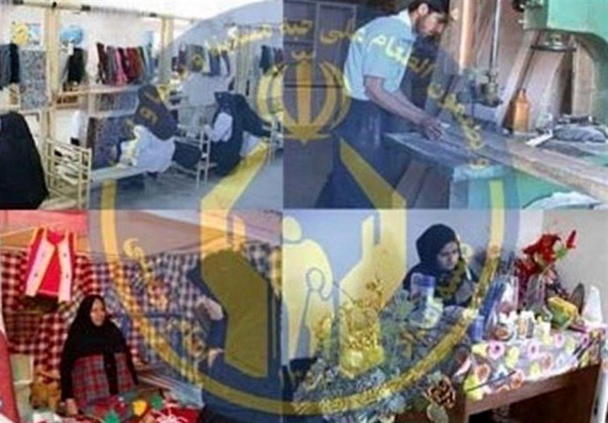 ایجاد 439 فرصت شغلی برای مددجویان کمیته امداد در اصفهان