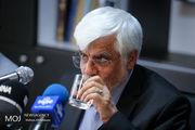 استعفا محمدرضا عارف از ریاست شورای عالی اصلاح طلبان