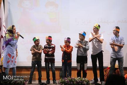 بزرگداشت روز جهانی کودک در بیمارستان مفید تهران