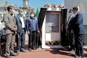 افتتاح بزرگترین کارخانه گندله سازی کشور در بافق
