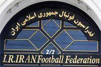 حواشی ثبت نام انتخابات فدراسیون فوتبال/ علی کریمی نخستین نامزد حضور در انتخابات