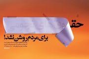 هنر عاشورایی بدون سیاست تحریف قیام امام حسین است