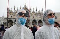 شمار مبتلایان به ویروس کرونا در ایتالیا به 283 نفر رسید