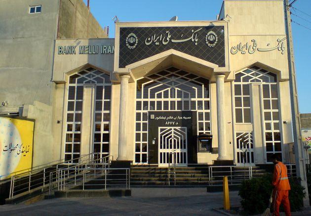 مشارکت 53 هزار و 450 میلیون ریالی بانک ملی ایران در طرحهای عامالمنفعه