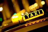 قیمت گذاری در تاکسی های آنلاین لحظه ای است