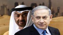 اسامی واسطان توافق میان امارات و رژیم صهیونیستی اعلام شد
