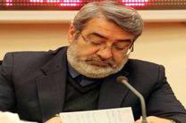 وزیر کشور دستور تشکیل هیات های اجرایی انتخابات ریاست جمهوری را صادر کرد