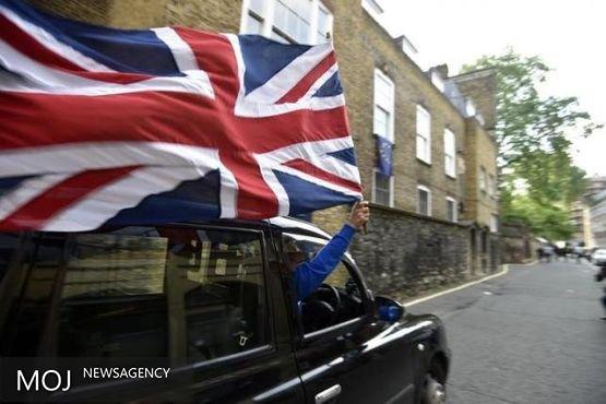 واکنش خودروسازان جهانی به جدایی انگلیس از اتحادیه اروپا