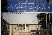 کاهش 600 هزار تنی مصالح گمرکی در مرزهای کرمانشاه